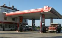 Atikler Petrol Yeni Web Sitesi İle Hizmete Başladı